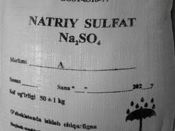 Натрий сульфат экпорт