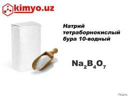 Натрий тетраборнокислый бура 10-водный