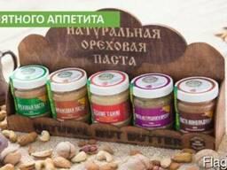 Натуральные ореховые пасты – БЕЗ пальмового масла и консерва