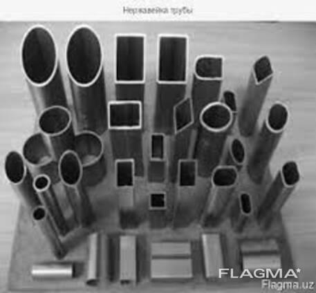 Нержавейка труба и прутки
