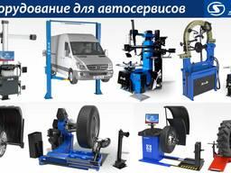 Оборудование для автосервисов Сивик
