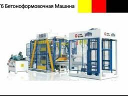 Оборудование для производства бетонных блоков (шлакоблок)