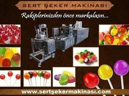 Оборудование для производства конфет из Турции