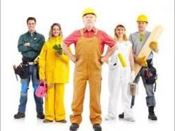 Обучение рабочих профессий
