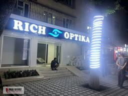 Объёмные буквы с подсветкой, Баннерная вывеска, Наружная реклама в Ташкенте
