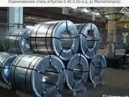 Оцинкованная сталь в бухтах 0. 45 и д. р Магнитогорск