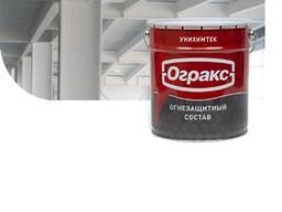 Огнезащитная краска Огракс-в-с для метала в сухих помещениях