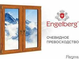 Окна Engelberg в Ташкенте