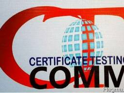 Орган по Сертификации в Ташкенте