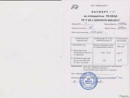 Отвердитель УП-583 Д от производителя
