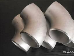 Отводы из нержавеющей стали или стальной