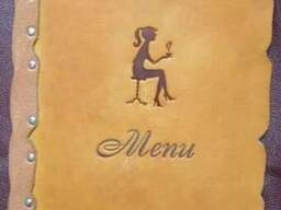 Папки меню из натуральной кожи.