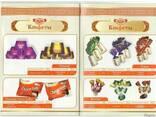 Печенье, вафли, шоколад и конфеты - фото 1