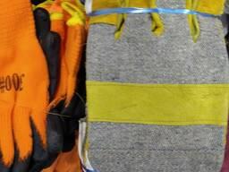 Перчатка спилковый комбинированный