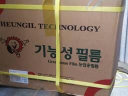 Плёнки из Кореии надёжная трёхслойная плёнка