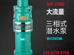 Погружной насос Shimge QY 100-9-4 KW