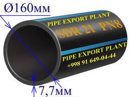 Полиэтиленовая труба Д160 толщина 7, 7