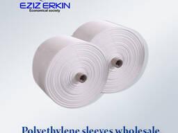 Полиэтиленовый ткань рукава оптом