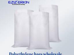 Полиэтиленовые мешок оптом