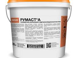 Полимерная гидроизоляционная мастика Румаст А
