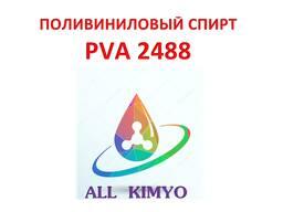 Поливиниловый спирт PVA 2488
