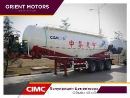 Полуприцеп цементовоз CIMC 45м3