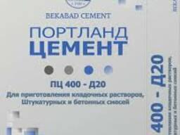 Портландцемент ЦП400 Д20 навал