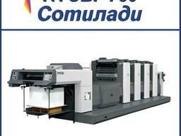 Продается печатная машина RYOBI 750