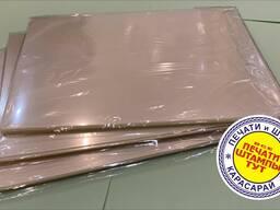 Продам пленку для негативов для печатей и штампов