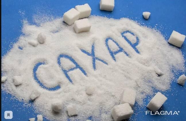 Продам сахар песок тросниковый