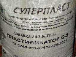 Продаю строительную химию добавки для бетона