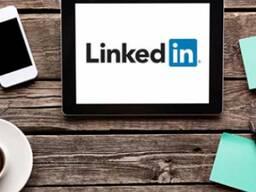 Продвижение LinkedIn