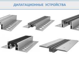 Профили для деформационных швов Аквастоп ( Waterstop )