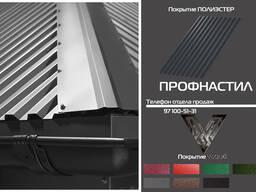 Профнастил НС-17 0,45мм пэ матовый