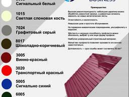 Профнастил НС-35-1 000 ПЭ 0,5 мм