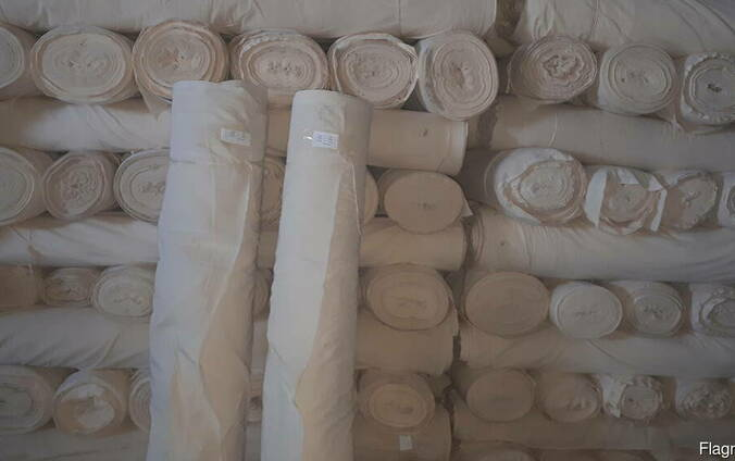 Производство сырой ткани