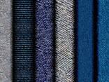 Производство тканей деним (джинса) - фото 1