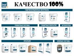 От бренда Bergauf - Гидроизоляционные материалы ( Россия )