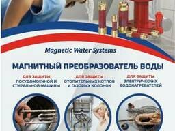 Противонакипное магнитное устройство MWSYS Неомаг