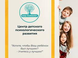 Проведение психологических мастер классов для детей