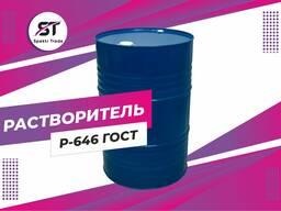 Растворитель ГОСТ / ТУ / Р-646 / Р-647