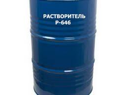 Растворитель Р-646 производство Россия