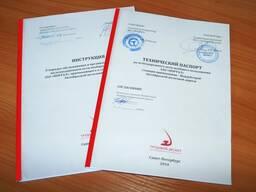 Разработка технического паспорта на любое оборудования