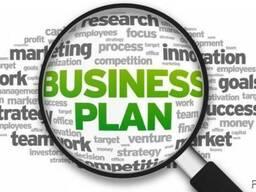 Разработка ТЭО, ТЗ, Бизнес плана в Узбекистане.