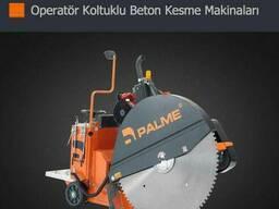 Резак по бетону palme makina PD15BP