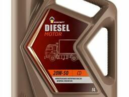 Rosneft Diesel Motor 15W-40