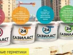 Сазиласт 24 Двухкомпонентный полиуретановый отверждающийся г