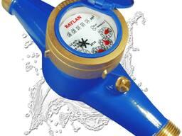 Счетчик холодной воды многоструйный TK-3 DN25 (Baylan, Турция)
