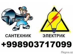 SergeliElektMontaj Услуги Электрика Сантехника перечислением