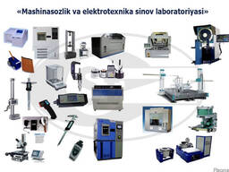 Сертификация продукции машиностроительной промышлености 100